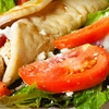 $5 for Greek Fare at Greek House Cafe