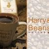 Half Off Harry & Beans Coffee