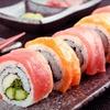Half Off at I Love Sushi in Mason