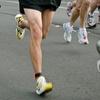 Up to Half Off 5K Walk/Run Registration