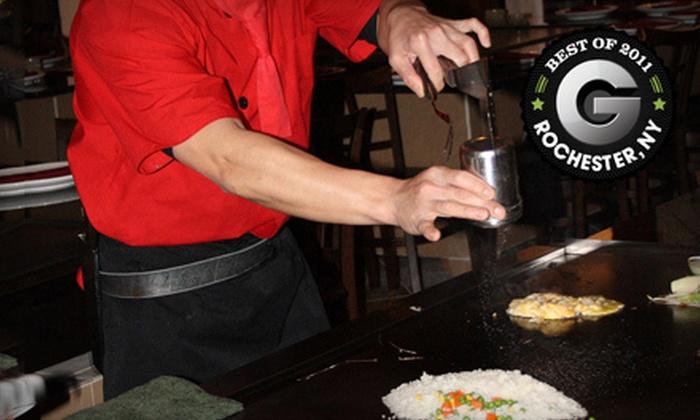 Sakura Home Japanese Restaurant - Brighton: $15 for $30 Worth of Japanese Fare at Sakura Home Japanese Restaurant
