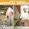 Vertical World  - Seattle: $35 for a Month-Long Membership to Vertical World Rock Climbing ($70 Value)
