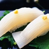 Up to 63% Off Japanese Dinner for Two at Aqua House in Broad Channel
