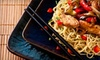 Asian Wok N Roll - Multiple Locations: $10 for $20 Worth of Asian Cuisine at Asian Wok 'n' Roll in Mississauga