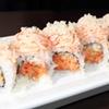 Two $25 Groupons at Midori Sushi