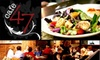 Cafe 47-OUT OF BUSINESS - Back Bay: $15 for $30 Worth of Pizza and Upscale Fare at Cafe 47