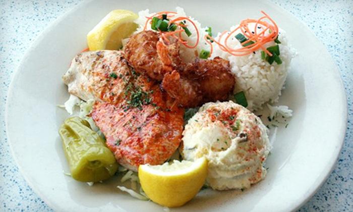 Lanikai Grill - South Jordan: $13 for Hawaiian Fare for Two at Lanikai Grill in South Jordan (Up to $25.88 Value)