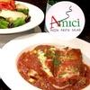 Half Off Italian at Amici