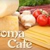 Half Off Italian Fare at Roma Cafe