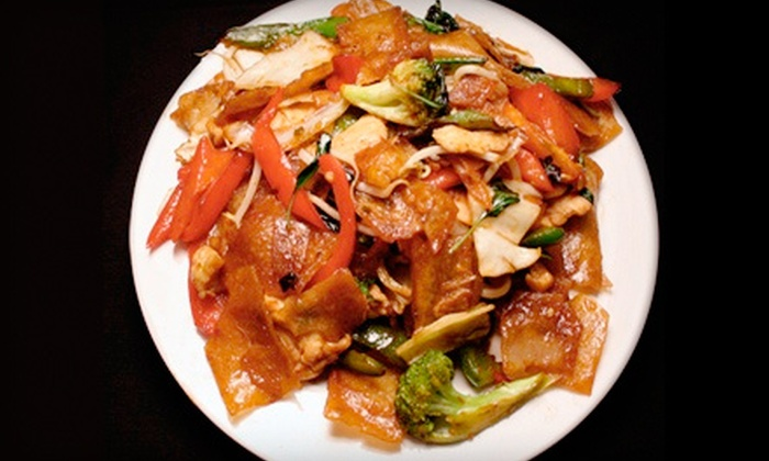 Basil - Basil Restaurant: Thai Cuisine and Nonalcoholic Beverages at Basil (Half Off). Two Options Available.