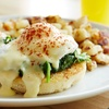 Up to 50% Off Brunch or Happy Hour