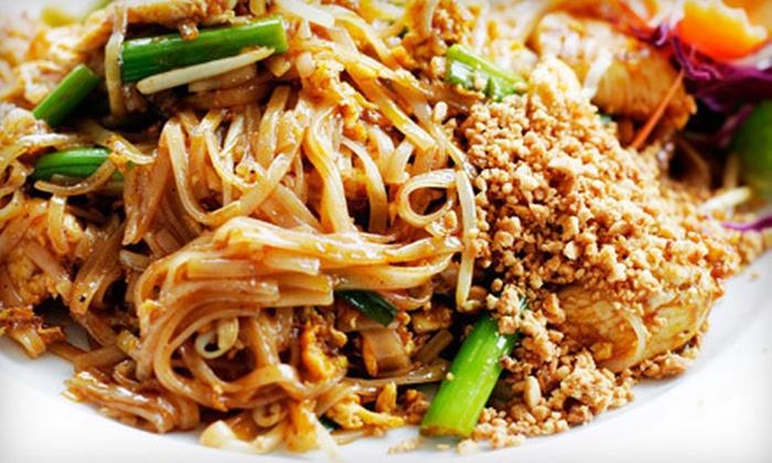 My Thai Place - Brambleton Landbay: $20 Worth of Thai Food