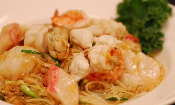 Lemongrass - Downtown Overland Park: Up to 50% Off Thai food at Lemongrass Thai