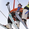 Christmas Mountain Village – Up to 50% Off Skiing