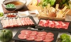 北海道四元豚 or黒牛と北海道四元豚 or熟成牛タンの食べ放題+飲み放題