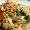 Nariya Thai Cuisine OOB - Hollywood: $15 Worth of Thai Cuisine