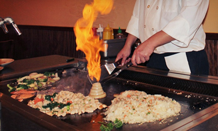 Wild Chef Japanese Steakhouse Grill & Bar - Walker: Hibachi Entrees for Two or Four at Wild Chef Japanese Steakhouse Grill & Bar (Up to 51% Off). Four Options Available.