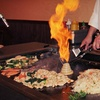 Up to 51% Off Hibachi at Wild Chef Japanese Steakhouse Grill & Bar