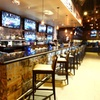 38% Off All-Day Open-Bar Wristband