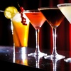 $149 for $300 Worth of bartending services