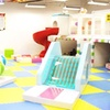 Up to 56% Off Indoor Playground Visits or Birthday Party