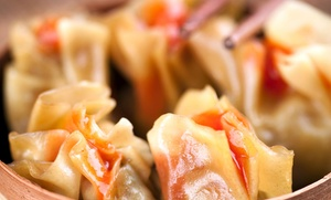 Dong Ting Chun: 50% Off Pepper & Eggplant App with Purchase of 2 Entrees at Dong Ting Chun
