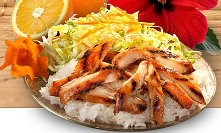 $9 for $18 Worth of Chicken and Steak at Surf Brothers Teriyaki