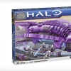 """$49 for a Buildable """"Halo"""" Aircraft"""