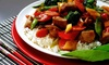 The Red Pepper NY - East Village: Three-Course Szechuan Chinese Dinner for Two or Four at The Red Pepper (Up to 50% Off)