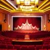 Hayden Orpheum Cinema Ticket