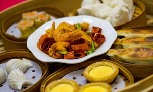 Tang Palace Restaurant: Up to AED 100 Toward Chinese Cuisine at Tang Palace Restaurant (50% Off)