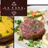 Half Off at La Casa Tapas and Wine Bar