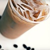 Heirloom Coffee LLC - Medford: 90-Minute Iced-Coffee Brewing Seminar for Two or Four at Heirloom Coffee LLC in Medford (Up to 67% Off)