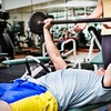 Up to 65% Off Gym Membership at Fit Life