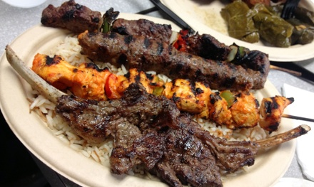 Up to 40% Off Mediterranean Food at Z mediterranean GRILL