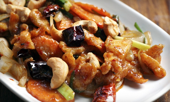 Winchester Chef - Castlemont: $25 for $50 Worth of Chinese Food and Drinks at Winchester Chef