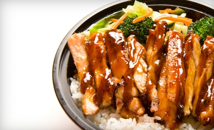 Teriyaki Madness - Teriyaki Madness in Las Vegas