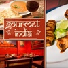 56% Off at Gourmet India
