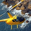 Up to 57% Off Private Helicopter Lesson in Bedford