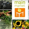 $7 for Groceries at Main Market Co-op