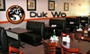 Duk Wo - Burke: $10 for $20 Worth of Asian Cuisine and Drinks at Duk Wo in Burke