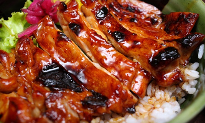 Moki's Hawaiian Grill - Taylorsville: $18 for a Three-Course Meal for Two at Moki's Hawaiian Grill in Taylorsville (Up to $39 Value)