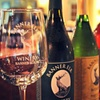 Up to 53% Off at Banner Elk Winery & Villa