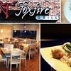 Up to 53% Off at Foxfire Grill