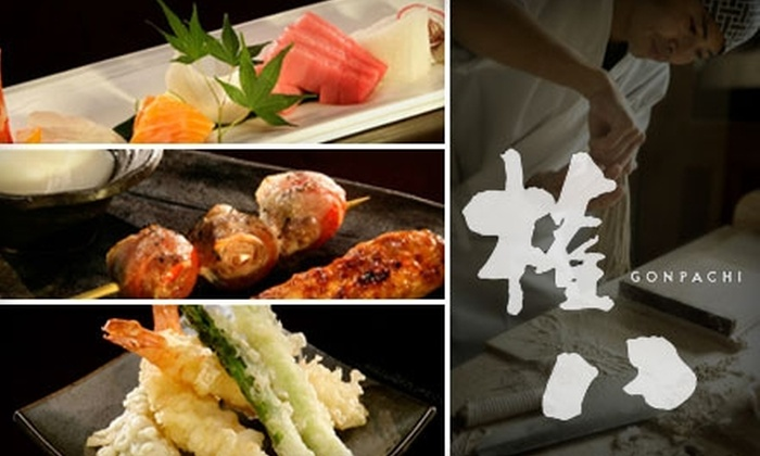 Gonpachi - Beverly Hills: $35 for $70 Worth of Fine Japanese Cuisine and Drinks at Gonpachi in Beverly Hills