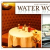 Half Off at Water Works Restaurant