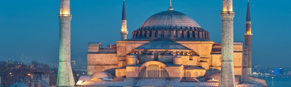 ✈ 13-Day Tour of Turkey with Air from Gate 1 Travel
