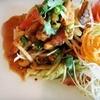 Half Off at Thai Cuisine Restaurant