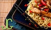 $7 for Chinese and Thai Fare at Jade Garden