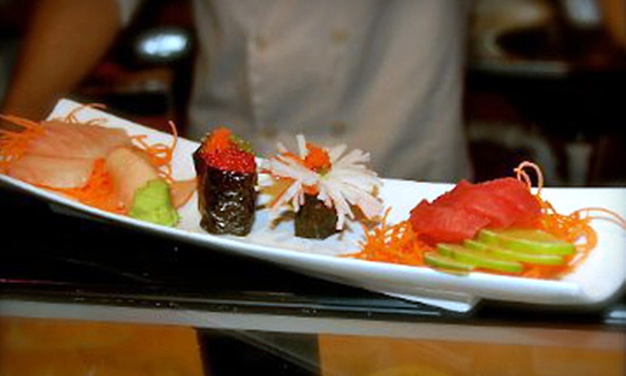 Sushi on the Rocks - Wholesale District: Japanese Fare and Drinks at Sushi on the Rocks (Half Off). Two Options Available.